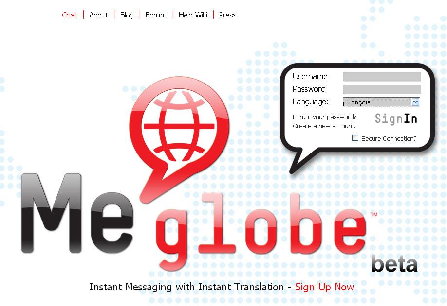Ecran d'accueil du service MeGlobe