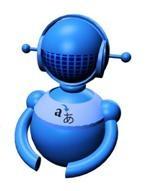 Le traducteur automatique de Microsoft